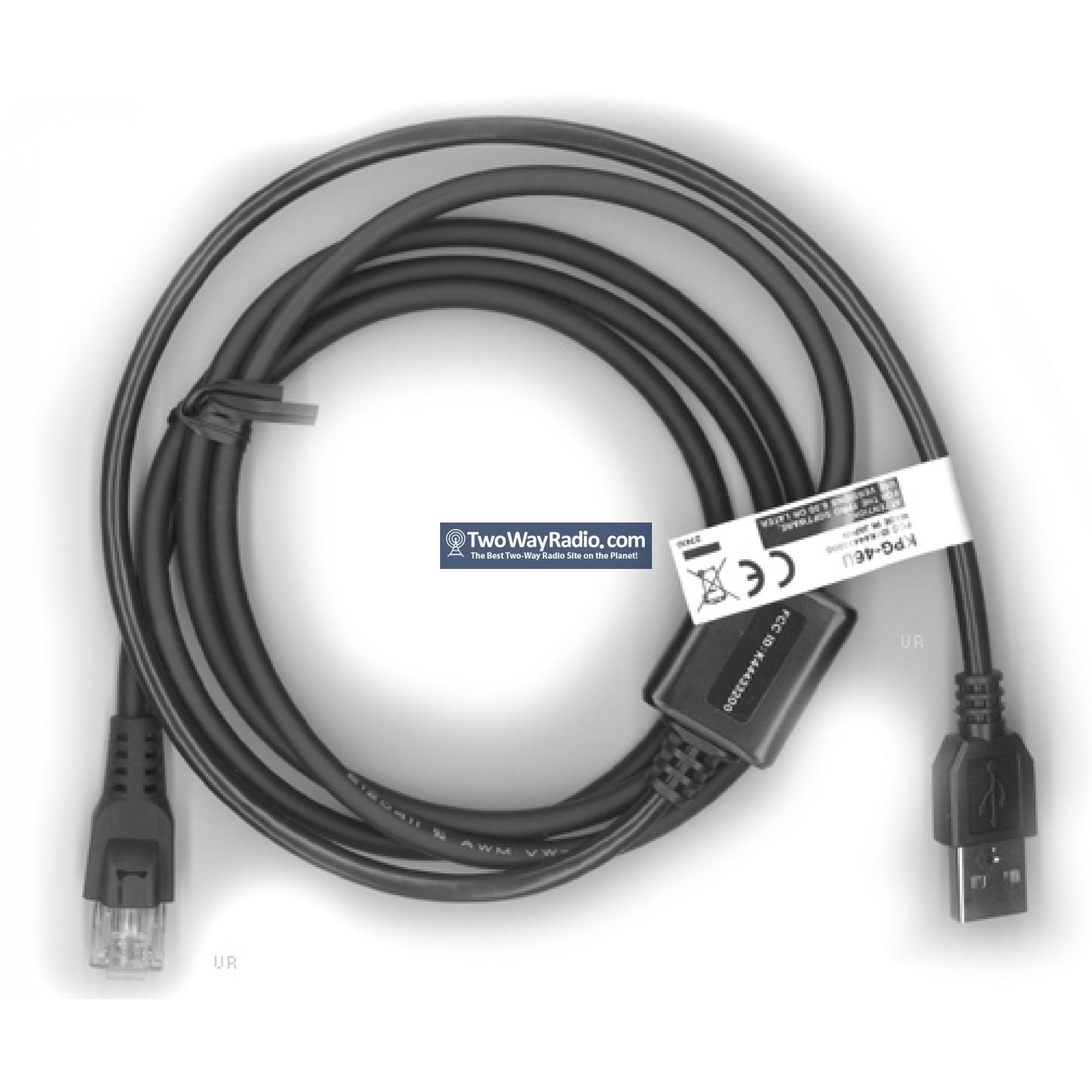 Buy Here | Kenwood KPG-46XM Programming Cable - USB | TwoWayRadio com