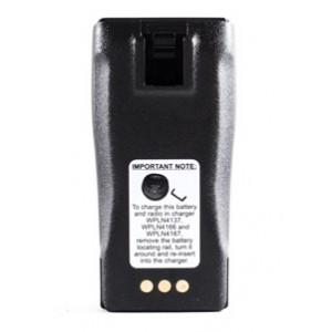 Motorola PMNN4072 Battery