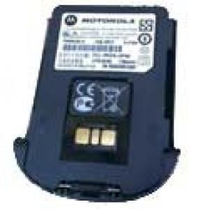 PMNN4461A Battery